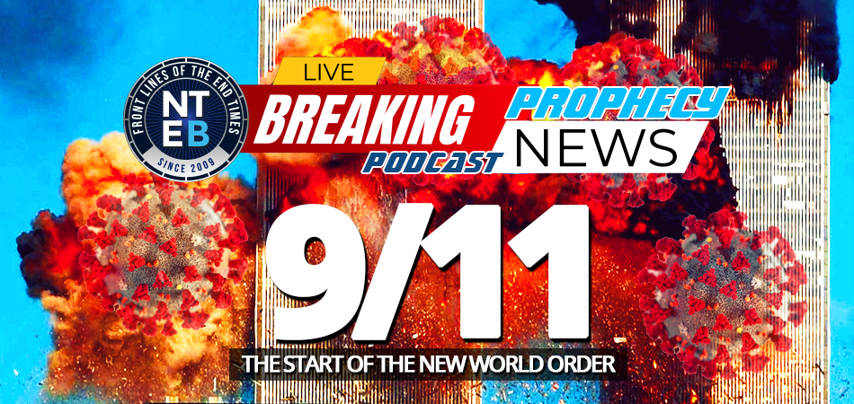 new-world-order-connected-to-twin-towers-september-11-911-george-bush-dew-directed-energy-weapon-covid-19-mandatory-vaccinations-biden